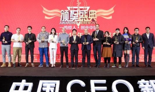 创客匠人获评金鸥奖中国2018年度最具创新力企业
