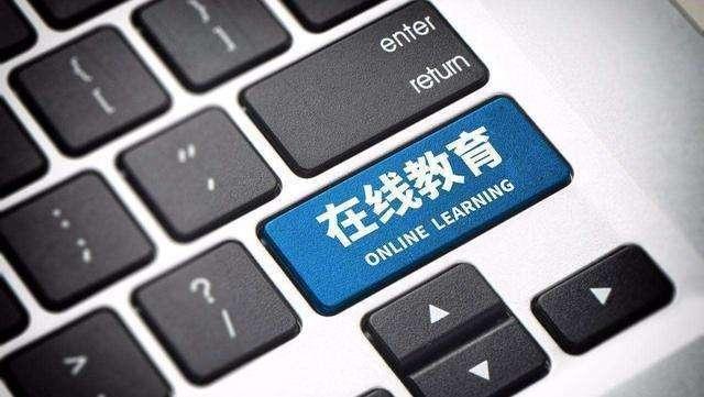 在线教育市场被引爆,互联网巨头都是怎么做的?